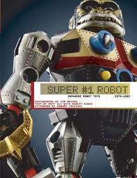 Super No.1 Robot